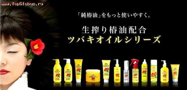 Японская косметика и бытовая химия