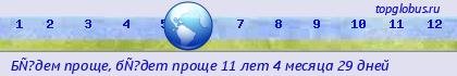 m-5d0fc63323d2cc7924bd5e8c8426bb19.png