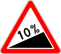 Дорожный знак: 1.14 Крутой подъём