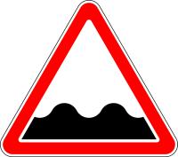 Дорожный знак: 1.16 Неровная дорога