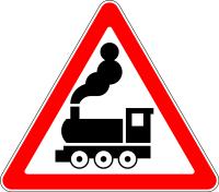 Дорожный знак: 1.2 Железнодорожный переезд без шлагбаума
