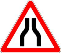 Дорожный знак: 1.20.1 Сужение дороги