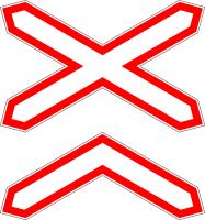 Дорожный знак: 1.3.2 Многопутная железная дорога