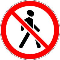 Дорожный знак: 3.10 Движение пешеходов запрещено