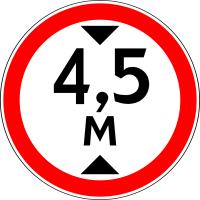 Дорожный знак: 3.13 Ограничение высоты