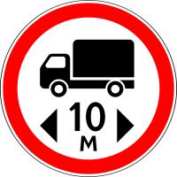 Дорожный знак: 3.15 Ограничение длины