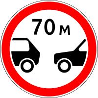 Дорожный знак: 3.16 Ограничение минимальной дистанции