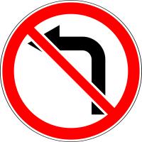 Дорожный знак: 3.18.2 Поворот налево запрещён