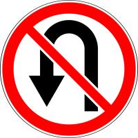 Дорожный знак: 3.19 Разворот запрещён