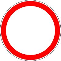 Дорожный знак: 3.2 Движение запрещено