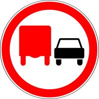 Дорожный знак: 3.22 Обгон грузовым автомобилям запрещён