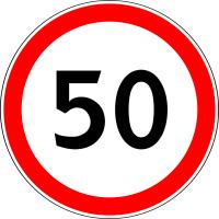 Дорожный знак: 3.24 Ограничение максимальной скорости