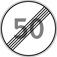 Дорожный знак: 3.25 Конец зоны ограничения максимальной скорости