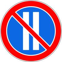 Дорожный знак: 3.30 Стоянка запрещена по чётным числам месяца