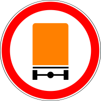Дорожный знак: 3.32 Движение транспортных средств с опасными грузами запрещено