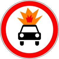 Дорожный знак: 3.33 Движение транспортных средств с взрывчатыми и легковоспламеняющимися грузами запрещено