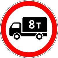 Дорожный знак: 3.4 Движение грузовых автомобилей запрещено