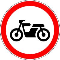 Дорожный знак: 3.5 Движение мотоциклов запрещено