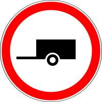 Дорожный знак: 3.7 Движение с прицепом запрещено