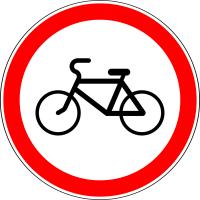 Дорожный знак: 3.9 Движение на велосипеде запрещено