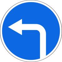 Дорожный знак: 4.1.3 Движение налево