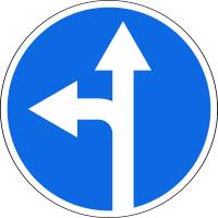 Дорожный знак: 4.1.5 Движение прямо или налево