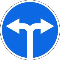 Дорожный знак: 4.1.6 Движение направо или налево