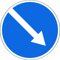 Дорожный знак: 4.2.1 Объезд препятствия справа