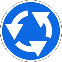 Дорожный знак: 4.3 Круговое движение