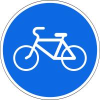 Дорожный знак: 4.4.1 Велосипедная дорожка