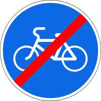 Дорожный знак: 4.4.2 Конец велосипедной дорожки