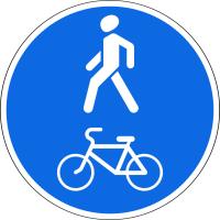 Дорожный знак: 4.5.2 Пешеходная и велосипедная дорожка
