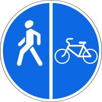 Дорожный знак: 4.5.5 Пешеходная и велосипедная дорожка с разделением движения