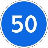 Дорожный знак: 4.6 Ограничение минимальной скорости