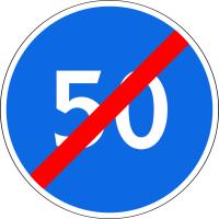 Дорожный знак: 4.7 Конец зоны ограничения минимальной скорости
