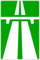 Дорожный знак: 5.1 Автомагистраль