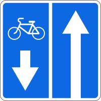 Дорожный знак: 5.11.2 Дорога с полосой для велосипедистов