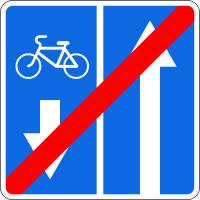 Дорожный знак: 5.12.2 Конец дороги с полосой для велосипедистов