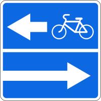 Дорожный знак: 5.13.3 Выезд на дорогу с полосой для велосипедистов