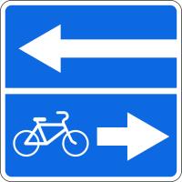 Дорожный знак: 5.13.4 Выезд на дорогу с полосой для велосипедистов