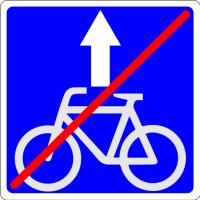 Дорожный знак: 5.14.3 Конец полосы для велосипедистов