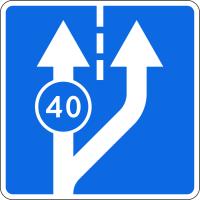 Дорожный знак: 5.15.3 Начало полосы