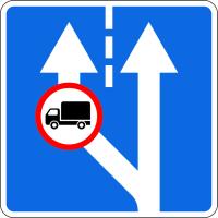 Дорожный знак: 5.15.4 Начало полосы