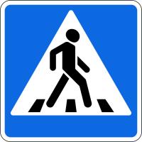 Дорожный знак: 5.19.2 Пешеходный переход