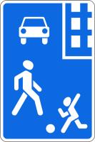 Дорожный знак: 5.21 Жилая зона