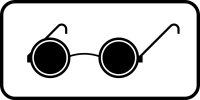 Дорожный знак: 8.15 Слепые пешеходы