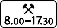Дорожный знак: 8.5.6 Время действия