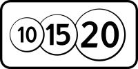 Дорожный знак: 8.8 Платные услуги