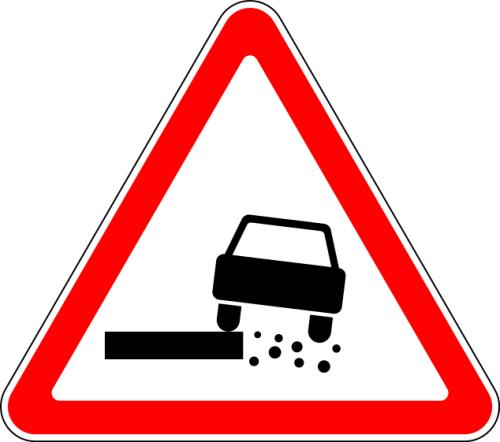 Дорожный знак: 1.19 Опасная обочина