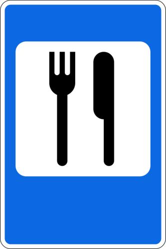 картинка дорожный знак пункт питания